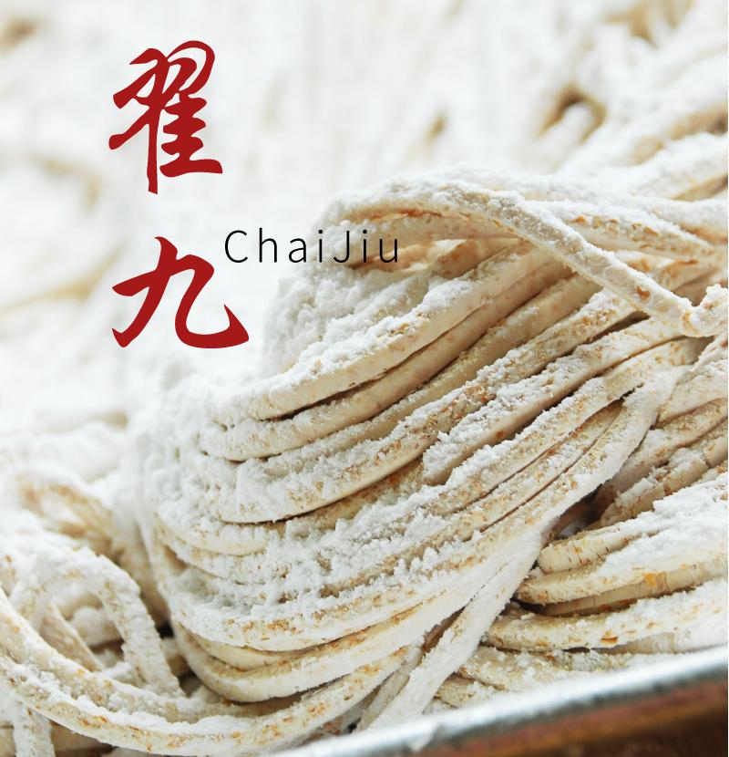 http://chai9.com/wp-content/uploads/banner1_m.jpg