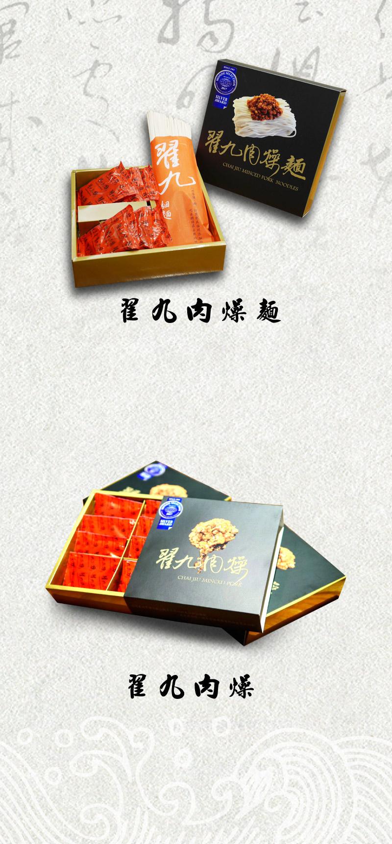 http://chai9.com/wp-content/uploads/banner2_m-10104.jpg