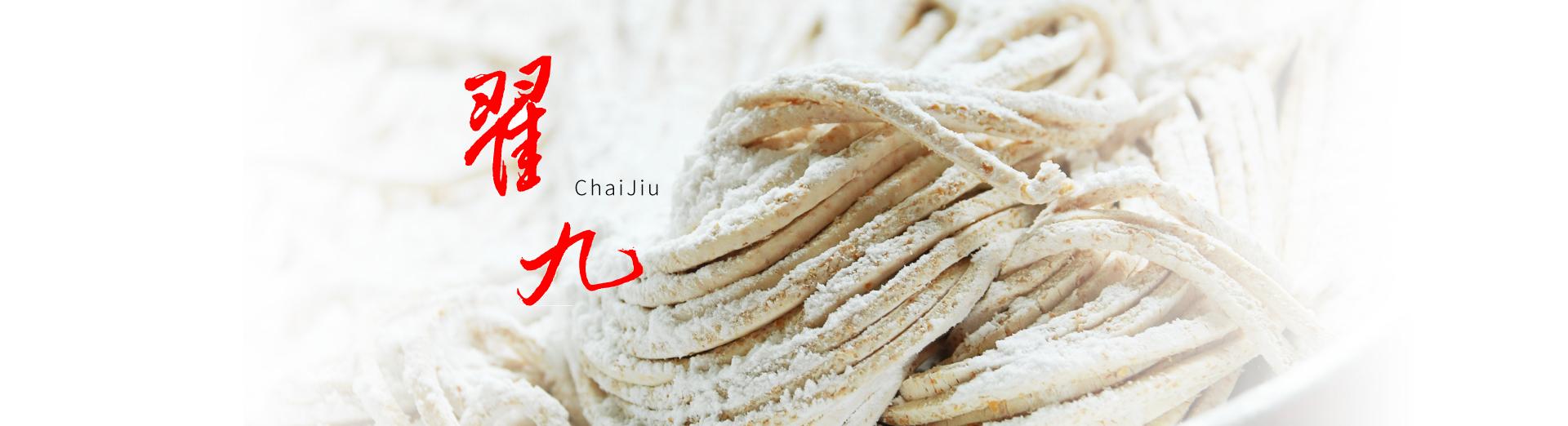 http://chai9.com/wp-content/uploads/banner_new.jpg